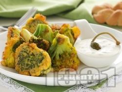 Панирани броколи - снимка на рецептата